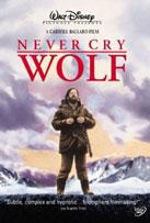 83-nevercrywolf-poster
